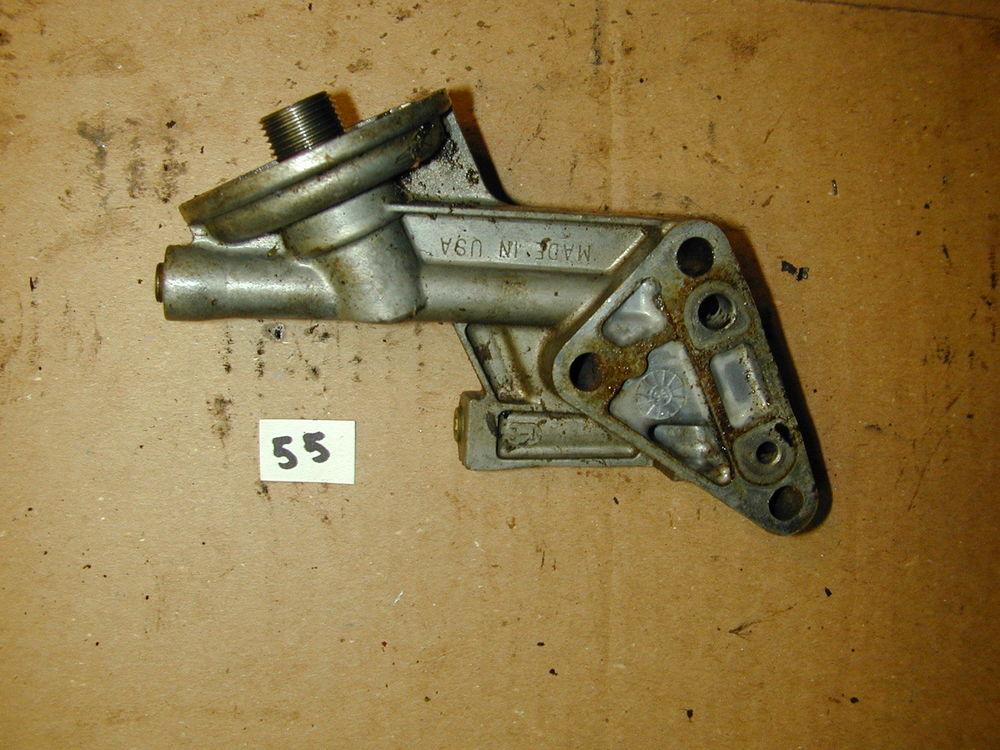 ... FC420V 14HP John Deere Engine - #2 Oil Filter Mount Base | eBay