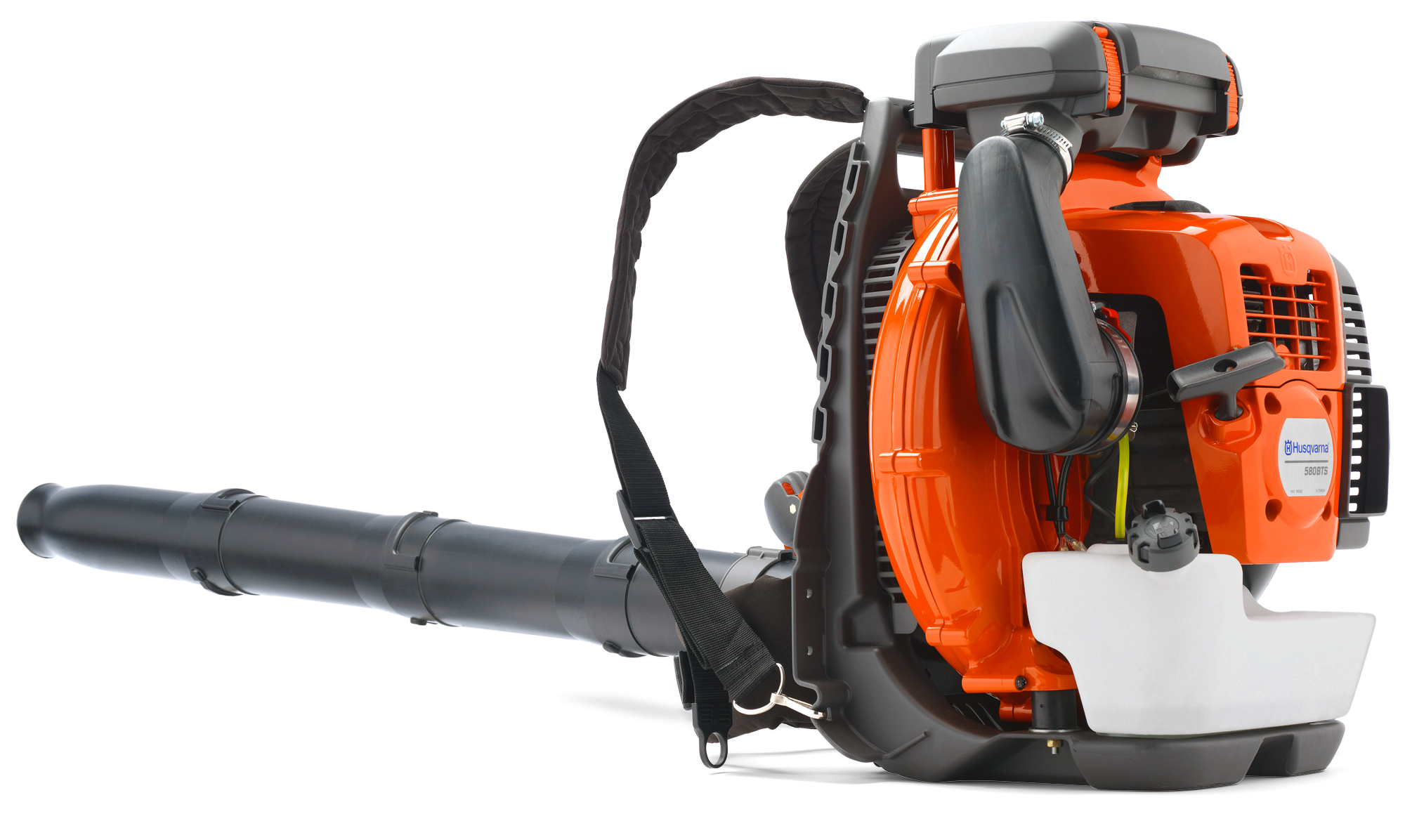 Husqvarna brand commercial trimmers, weed eaters, leaf ...