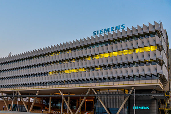 Siemens showcases building technology solutions at Intersec