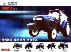 Foton 750   Tractor & Construction Plant Wiki   Fandom powered by ...