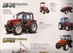 Tractor & Construction Plant Wiki Navigation