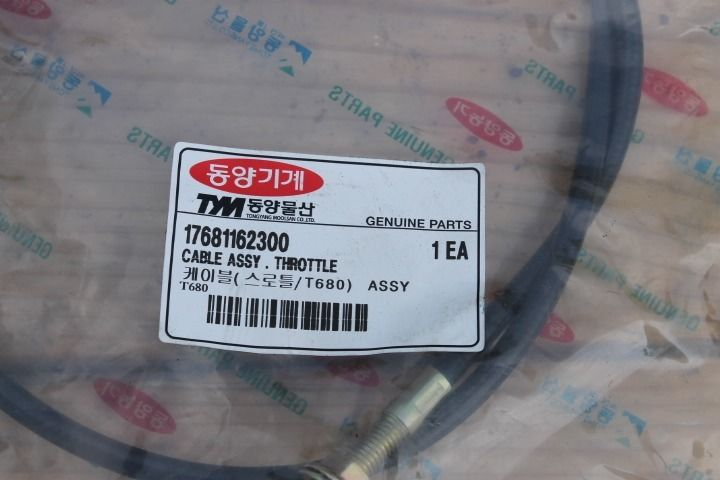 TYM T680 Tractors Cable Assy. Throttle. 17681162300. Still sealed ...