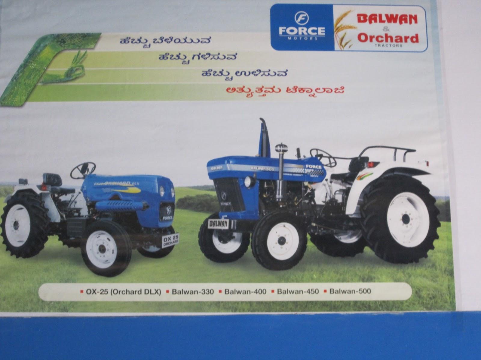 Force.Balwan.Orchard Tractors.Shimoga & Chikkamagalur.