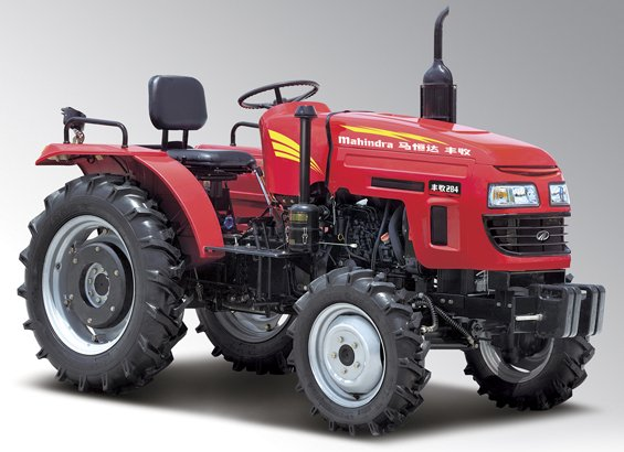 China Mahindra Farm Tractor EPA Engine (MFS284) - China Farm Tractor ...