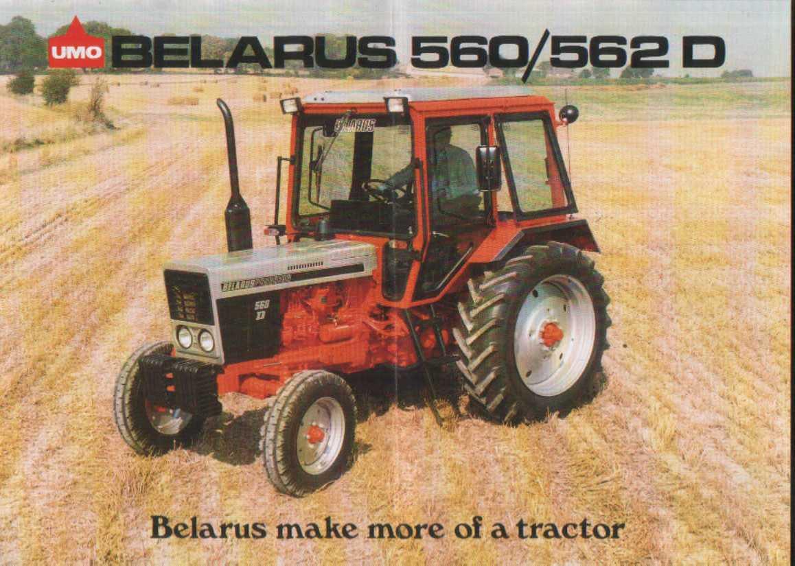Belarus Tractor 560 / 562 D Brochure