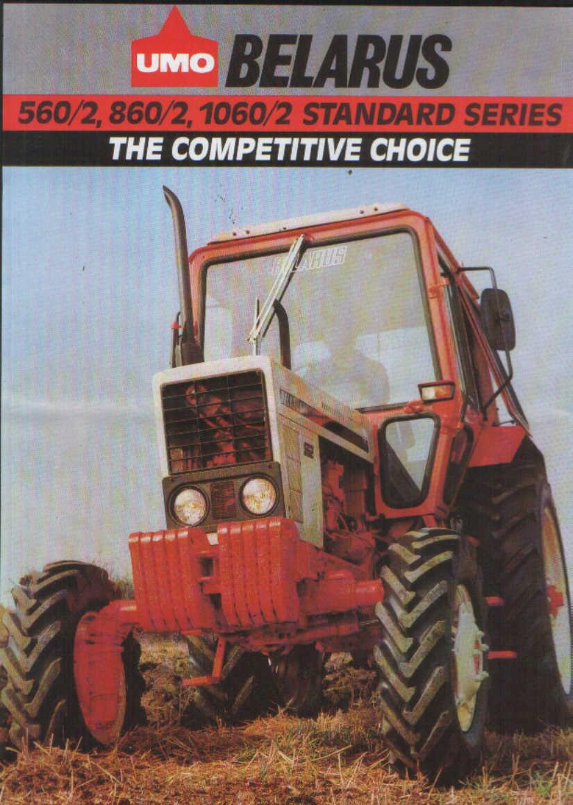 Belarus Tractor 560 2 860 2 1060 2 Standard Choices Brochure